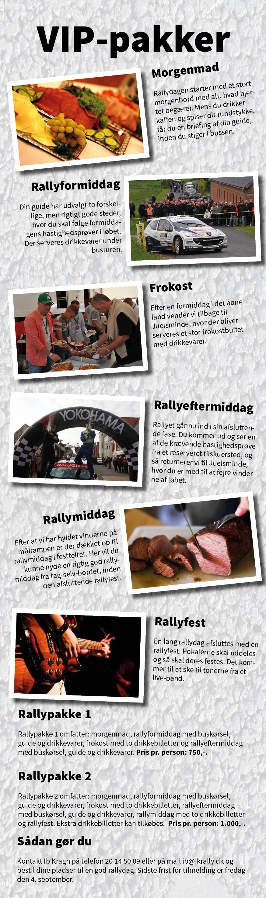 2015-Rally-Juelsminde-Rally-VIP-pakker-02